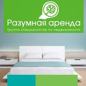 Аренда квартир и офисов Далматово
