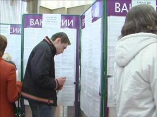 Центры занятости Далматово