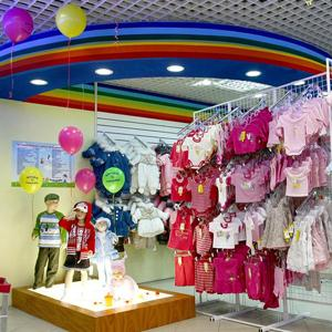 Детские магазины Далматово