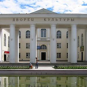 Дворцы и дома культуры Далматово