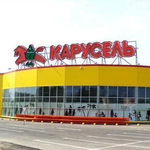 Гипермаркеты Далматово