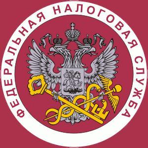 Налоговые инспекции, службы Далматово