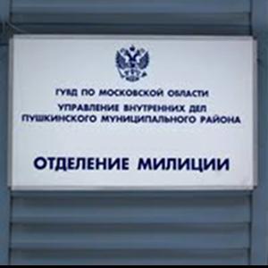 Отделения полиции Далматово