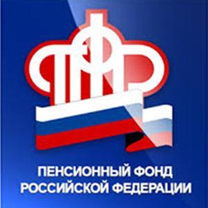 Пенсионные фонды Далматово