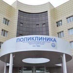 Поликлиники Далматово