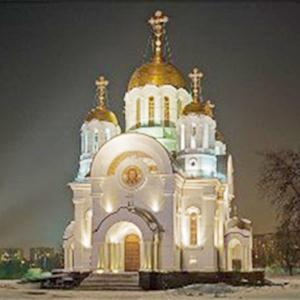 Религиозные учреждения Далматово