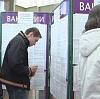 Центры занятости в Далматово