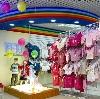 Детские магазины в Далматово