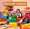 Детские сады в Далматово