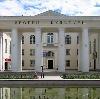 Дворцы и дома культуры в Далматово