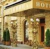 Гостиницы в Далматово