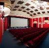 Кинотеатры в Далматово