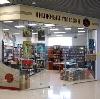 Книжные магазины в Далматово