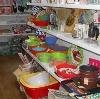 Магазины хозтоваров в Далматово