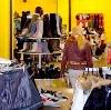 Магазины одежды и обуви в Далматово