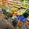 Магазины продуктов в Далматово