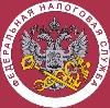 Налоговые инспекции, службы в Далматово