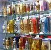 Парфюмерные магазины в Далматово