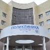 Поликлиники в Далматово