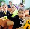 Школы в Далматово