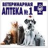 Ветеринарные аптеки в Далматово
