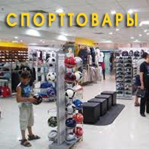 Спортивные магазины Далматово